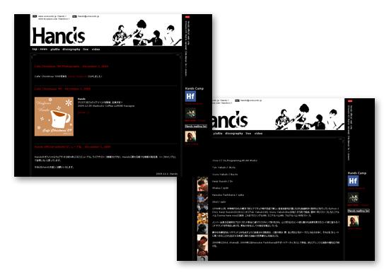 Hands New Website